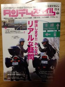 s-2014-03-01 18.22.32