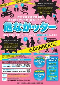 20140922_news_ab01