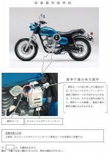 20141008_news_re03
