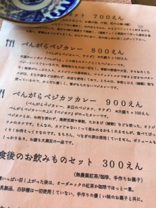 s-2014-10-19 11.47.09