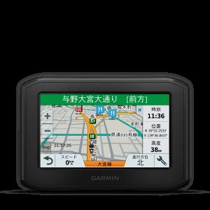 「zumo396」ガーミン、バイク用ナビ最新モデル発表